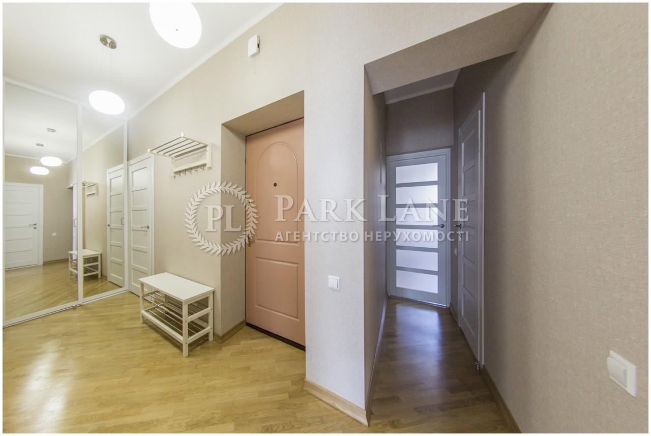 Квартира ул. Ярославская, 11а, Киев, R-20523 - Фото 20