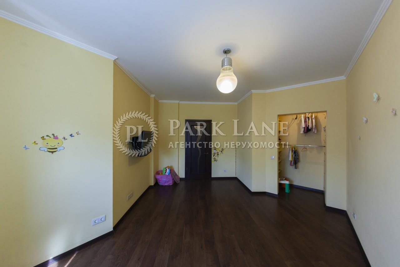 Квартира Бажана Николая просп., 10, Киев, R-4707 - Фото 13