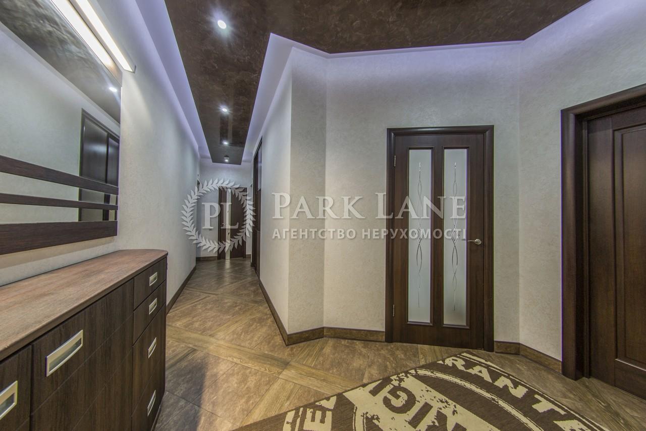 Квартира ул. Тютюнника Василия (Барбюса Анри), 37/1, Киев, Z-314520 - Фото 20