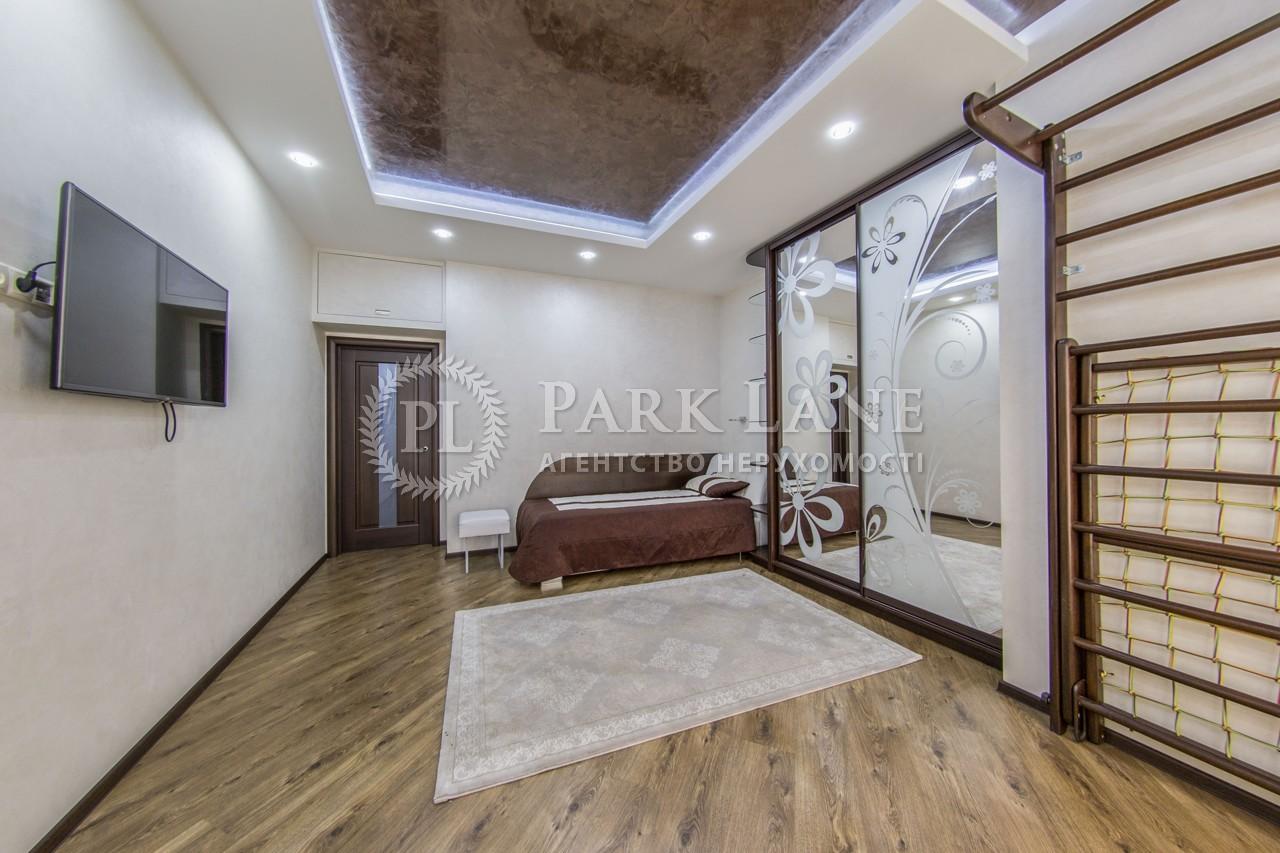 Квартира ул. Тютюнника Василия (Барбюса Анри), 37/1, Киев, Z-314520 - Фото 9