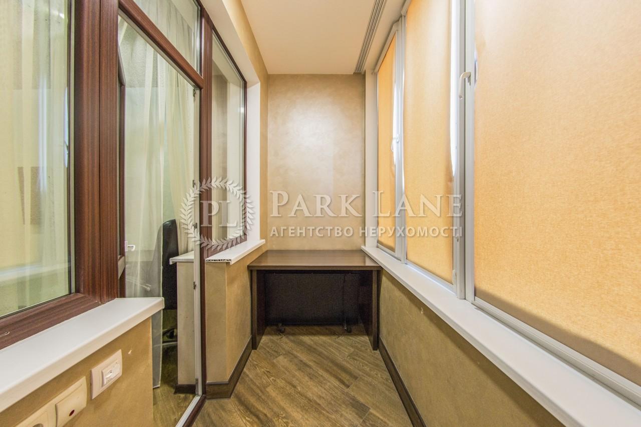 Квартира ул. Тютюнника Василия (Барбюса Анри), 37/1, Киев, Z-314520 - Фото 16