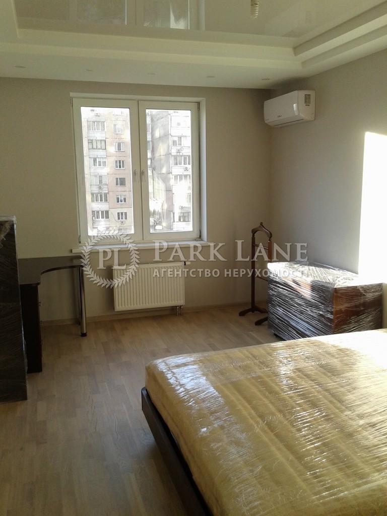 Квартира ул. Полтавская, 10, Киев, Z-395872 - Фото 8