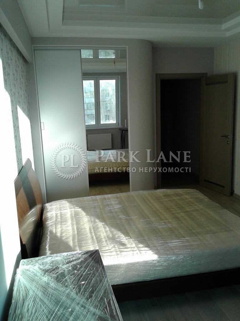 Квартира ул. Полтавская, 10, Киев, Z-395872 - Фото 9