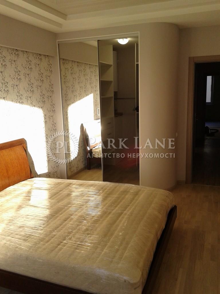 Квартира ул. Полтавская, 10, Киев, Z-395872 - Фото 3