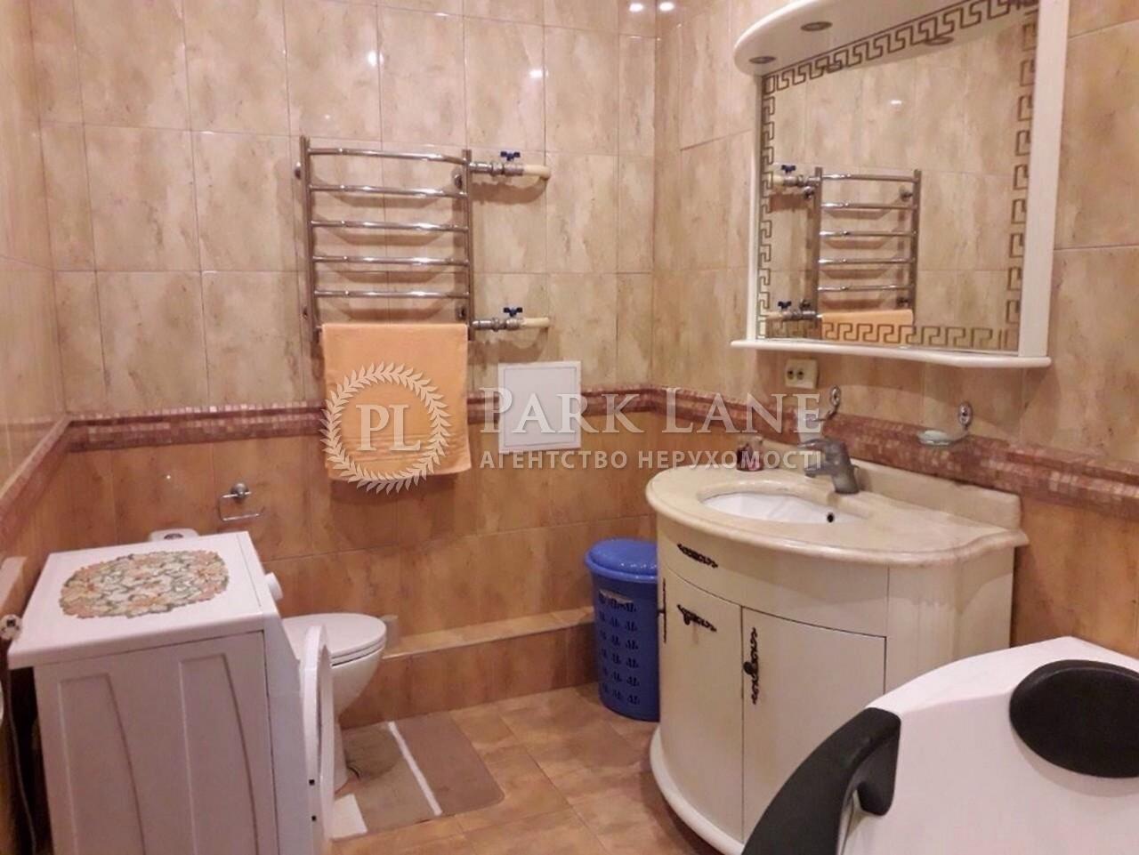 Квартира ул. Драгоманова, 1а, Киев, Z-384557 - Фото 4