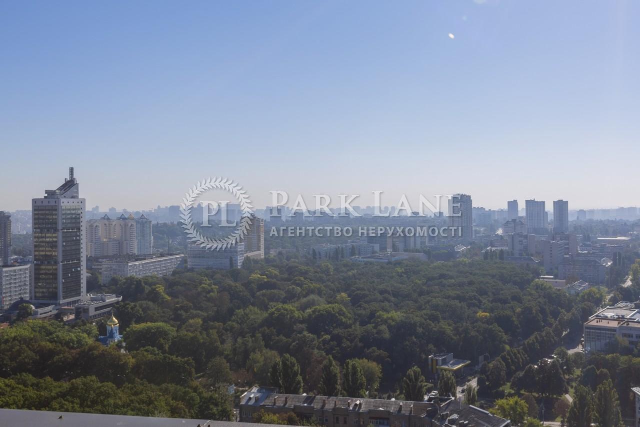 Офис, Антонова Авиаконструктора, Киев, I-29087 - Фото 37
