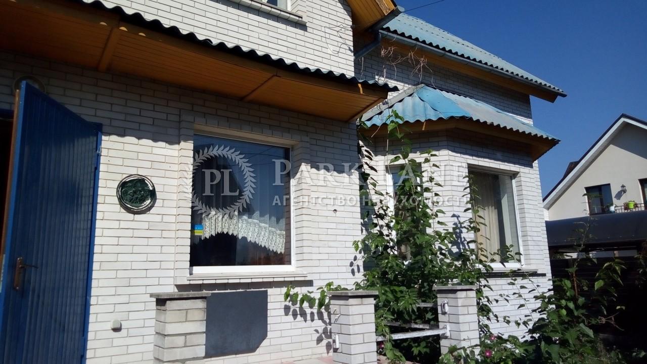 Будинок вул. Садова (Осокорки), Київ, X-24950 - Фото 13