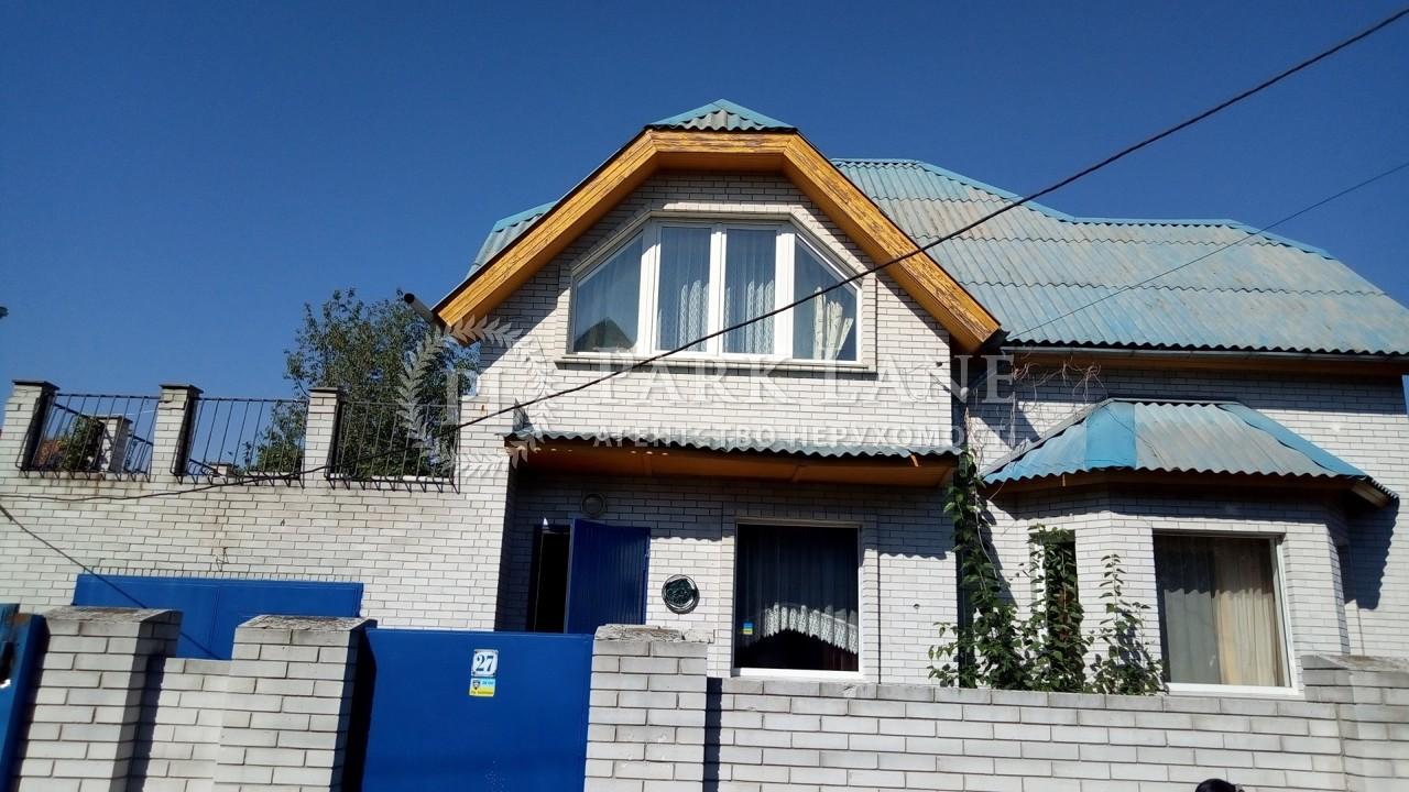Будинок вул. Садова (Осокорки), Київ, X-24950 - Фото 1