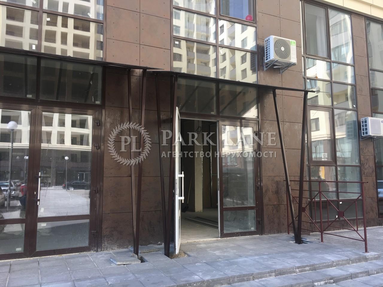 Нежитлове приміщення, B-97195, Конєва Маршала, Київ - Фото 10