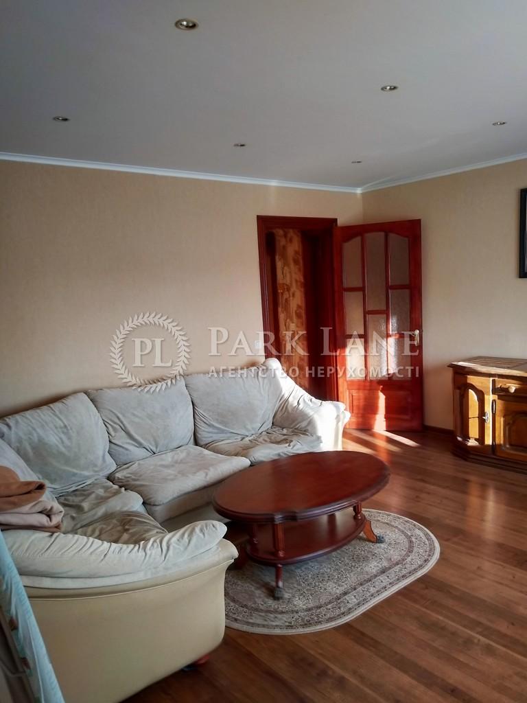 Квартира ул. Бойчука Михаила (Киквидзе), 34а, Киев, Z-1125883 - Фото 3