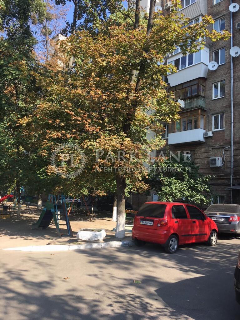 Офіс, вул. Велика Васильківська, Київ, Z-727785 - Фото 3