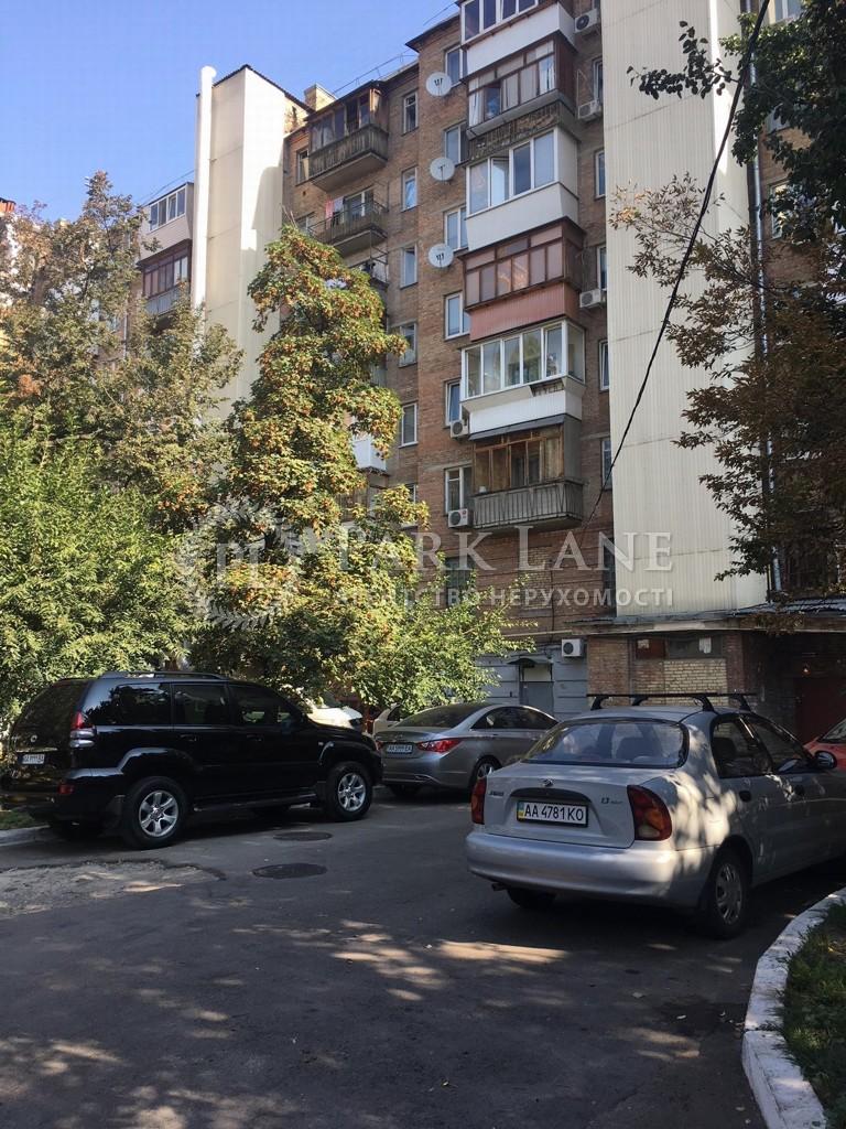 Офіс, вул. Велика Васильківська, Київ, Z-727785 - Фото 4