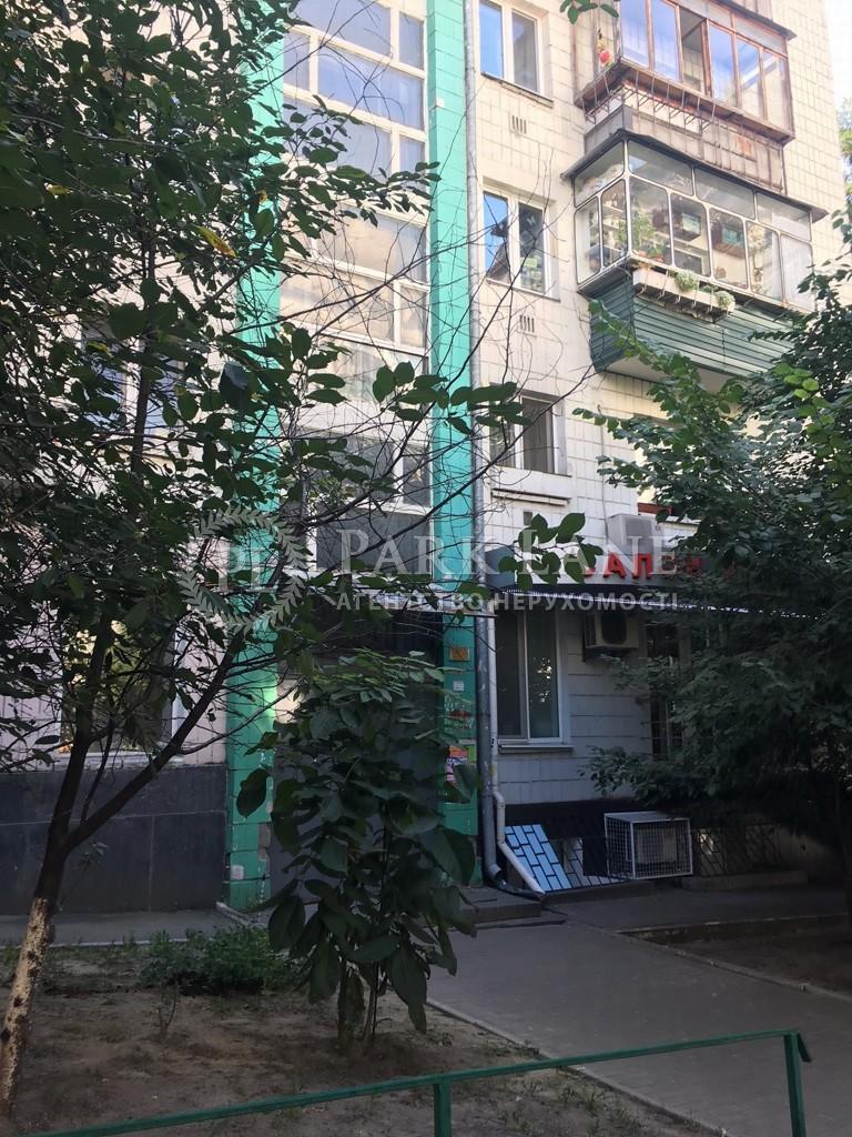 Офіс, вул. Велика Васильківська, Київ, Z-727785 - Фото 7