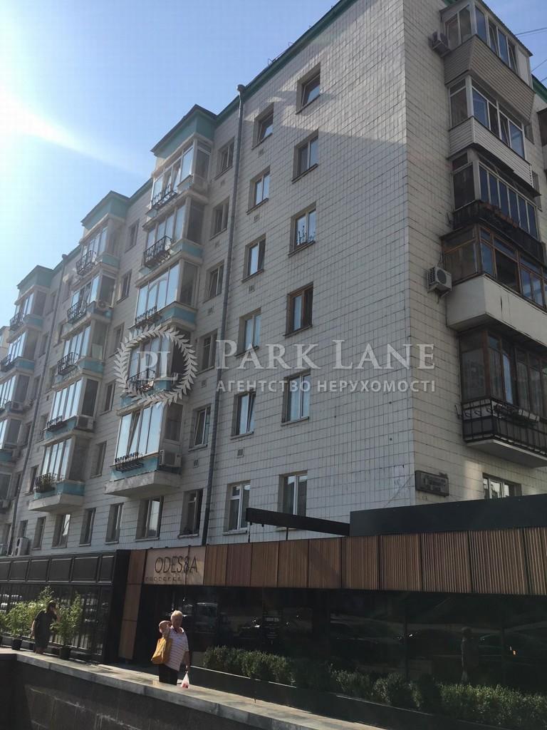Офіс, вул. Велика Васильківська, Київ, Z-727785 - Фото 8