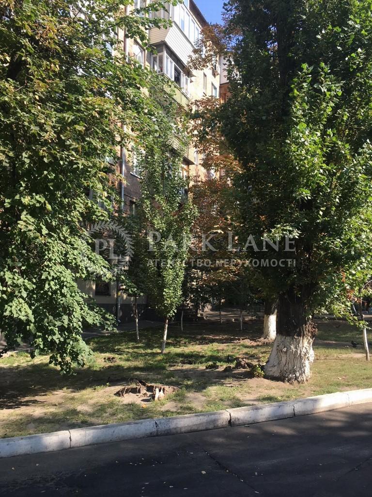 Офіс, вул. Велика Васильківська, Київ, Z-727785 - Фото 9