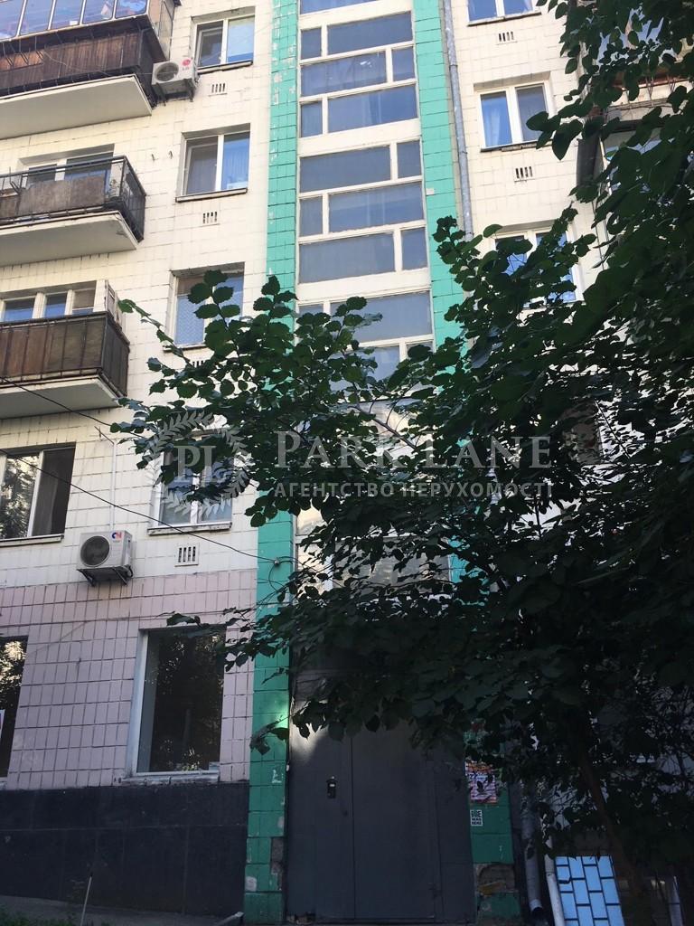 Офіс, вул. Велика Васильківська, Київ, Z-727785 - Фото 10