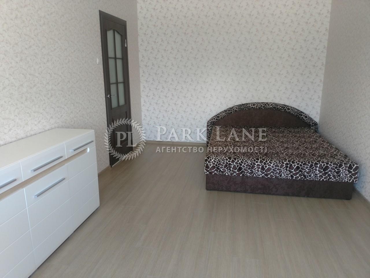 Квартира R-20780, Ломоносова, 81б, Киев - Фото 8