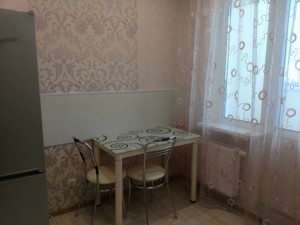 Квартира R-20780, Ломоносова, 81б, Киев - Фото 9