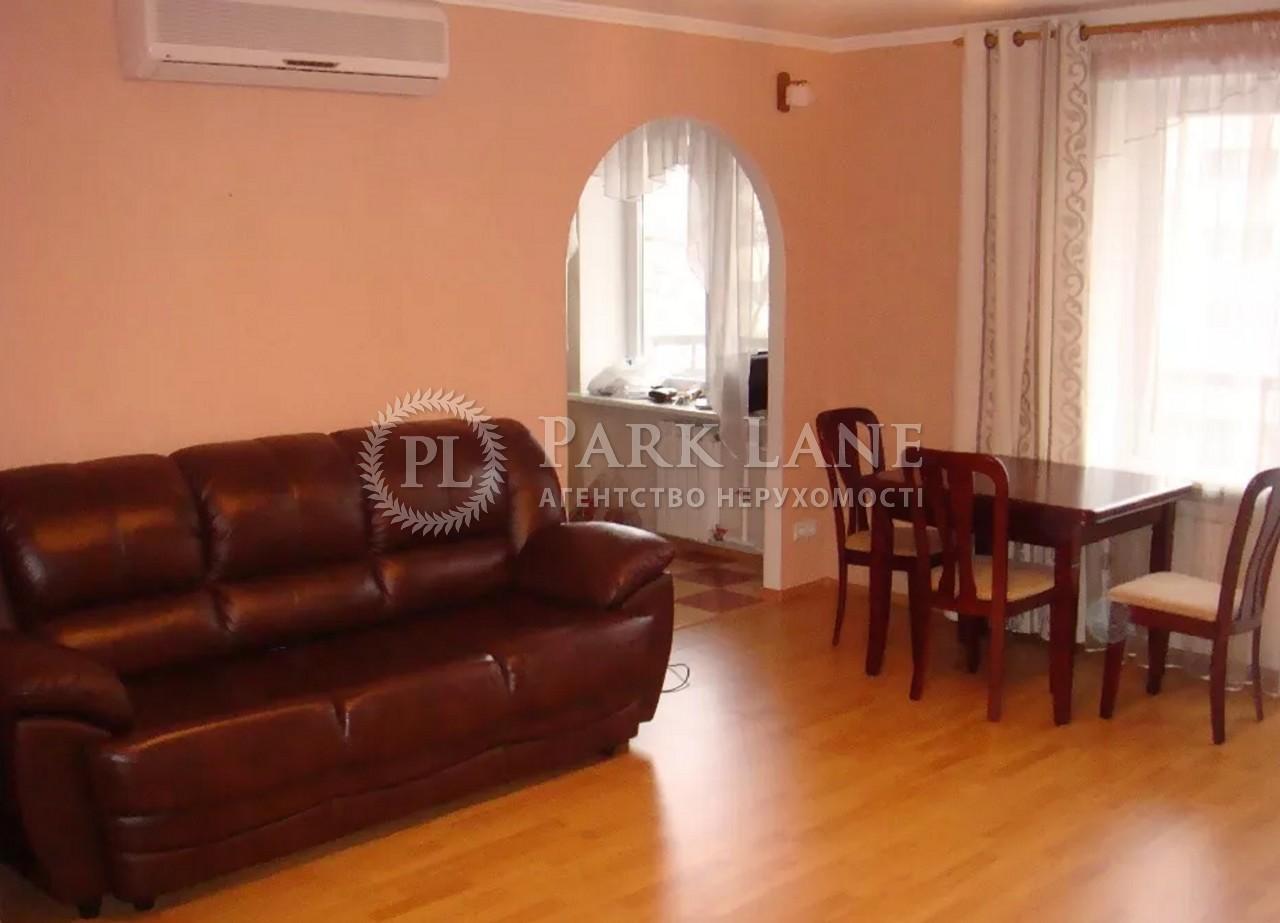 Квартира ул. Малокитаевская, 3, Киев, Z-944125 - Фото 3