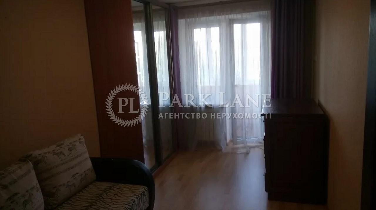 Квартира ул. Малокитаевская, 3, Киев, Z-944125 - Фото 9