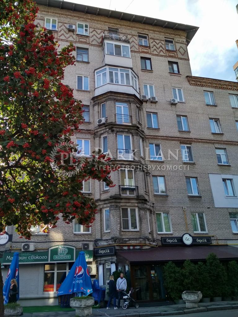 Квартира Гуцала Евгения пер. (Кутузова пер.), 3, Киев, R-37004 - Фото 19