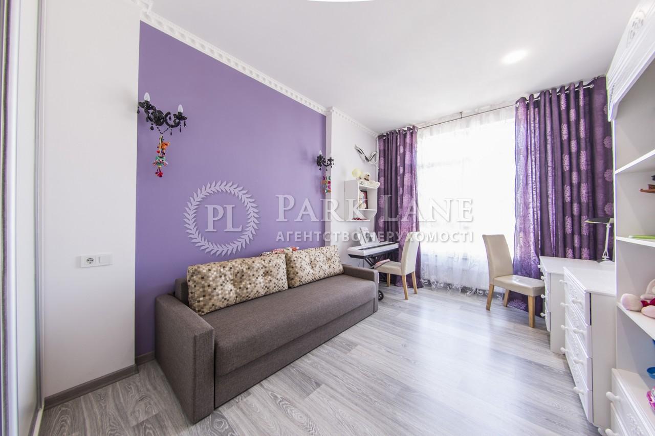 Квартира B-97609, Жилянська, 118, Київ - Фото 14