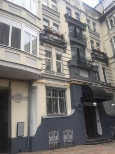 Квартира Z-802856, Хмельницкого Богдана, 72, Киев - Фото 4
