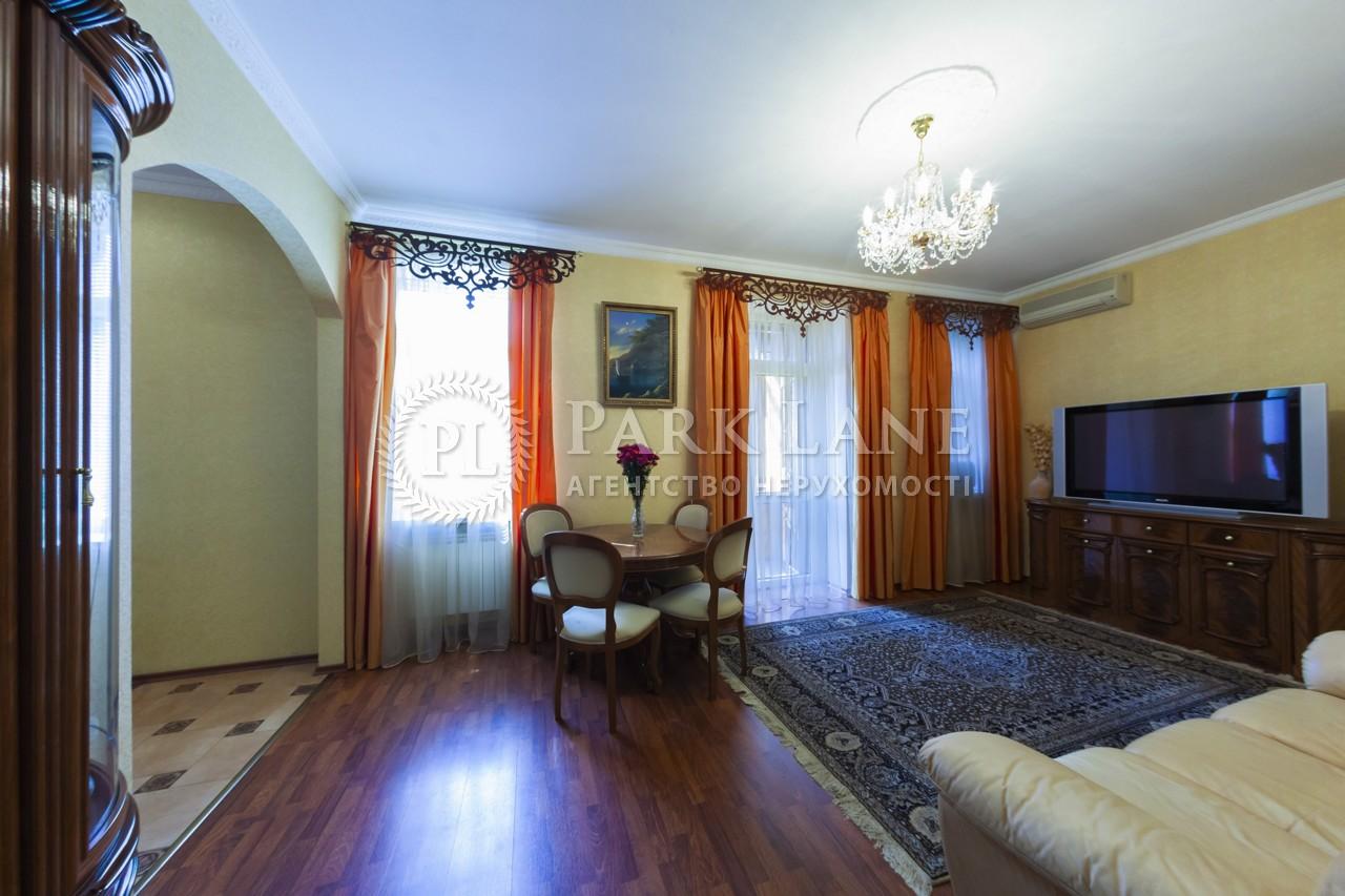 Квартира ул. Волошская, 21, Киев, C-78301 - Фото 4