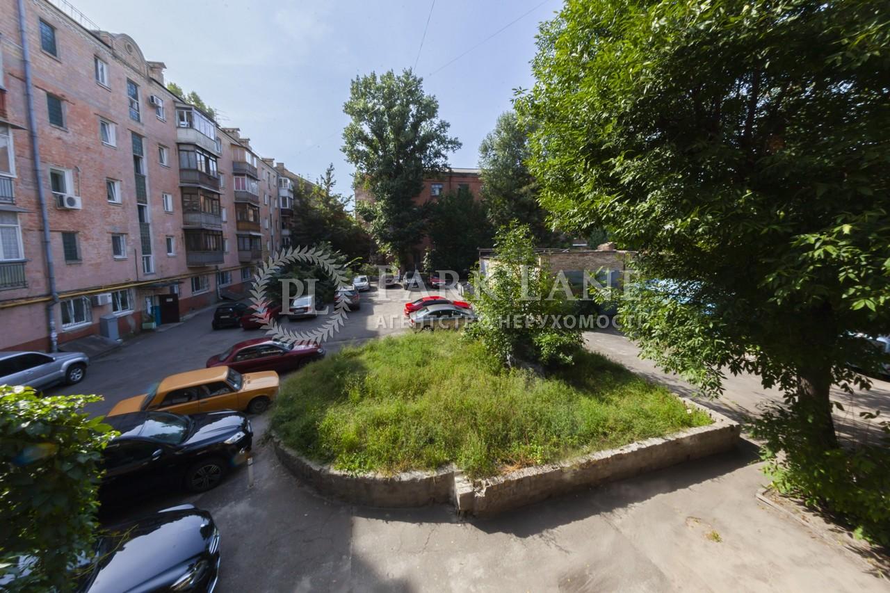Квартира ул. Волошская, 21, Киев, C-78301 - Фото 22