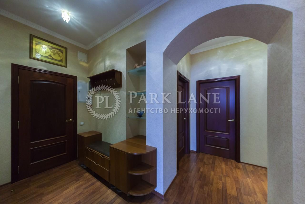 Квартира ул. Волошская, 21, Киев, C-78301 - Фото 19