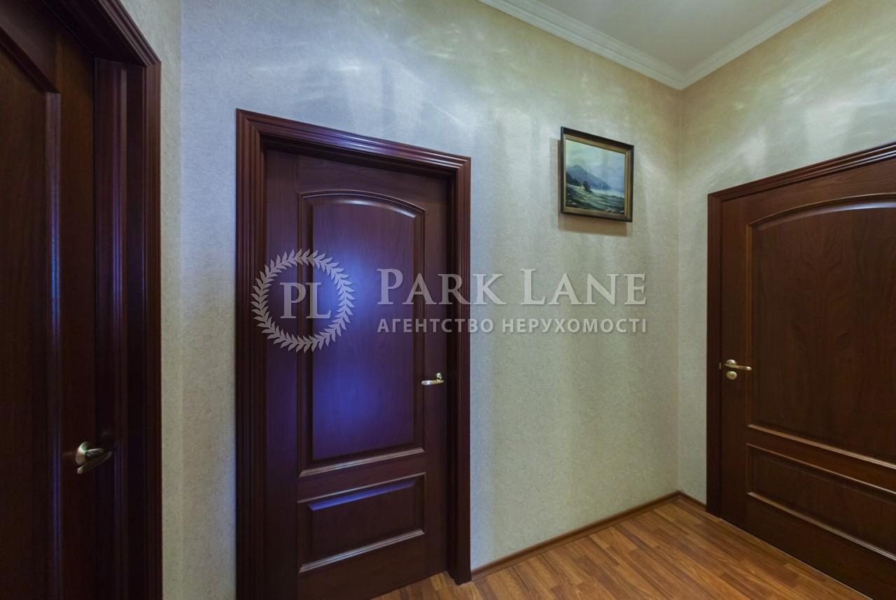 Квартира ул. Волошская, 21, Киев, C-78301 - Фото 17
