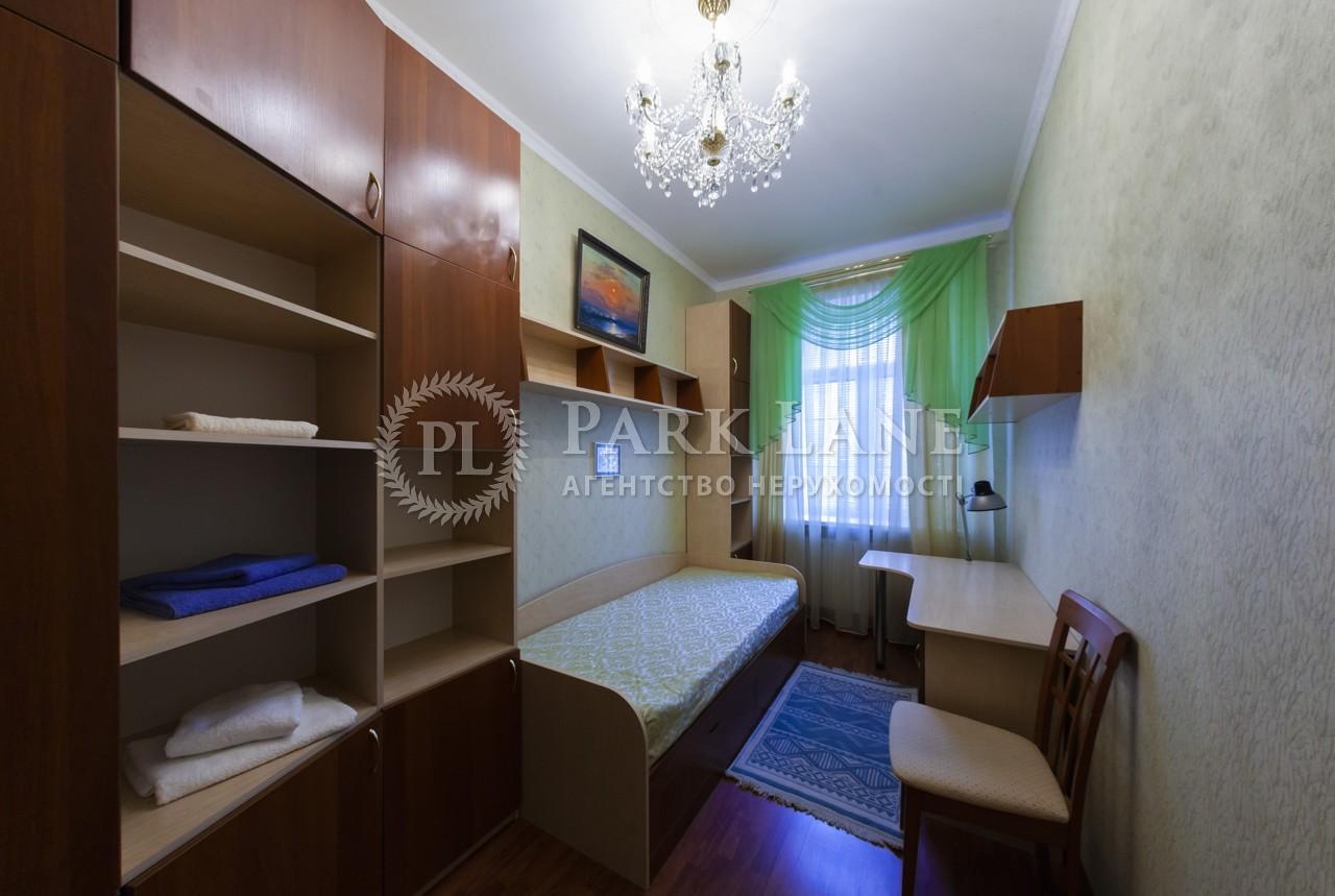 Квартира ул. Волошская, 21, Киев, C-78301 - Фото 8