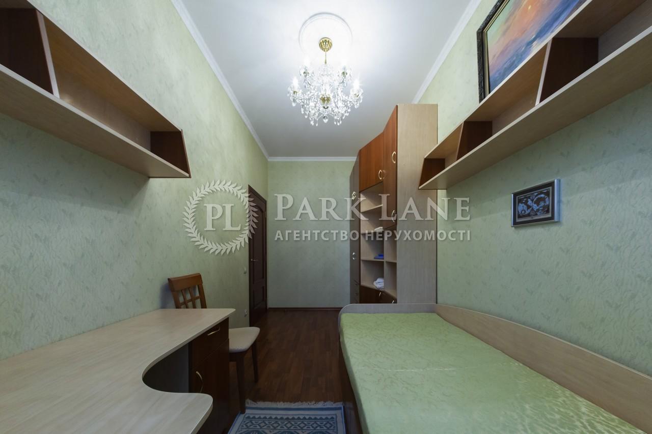 Квартира ул. Волошская, 21, Киев, C-78301 - Фото 11