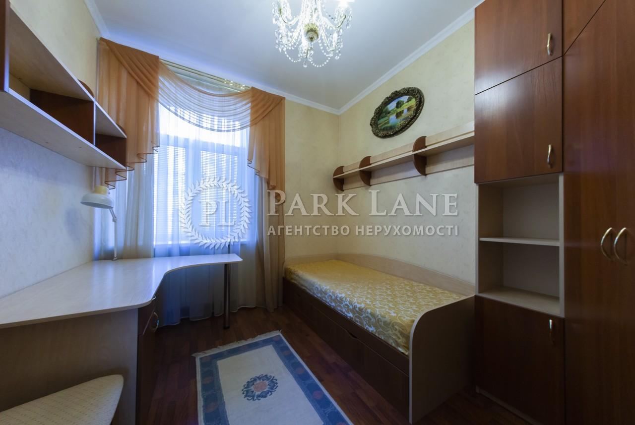 Квартира ул. Волошская, 21, Киев, C-78301 - Фото 12