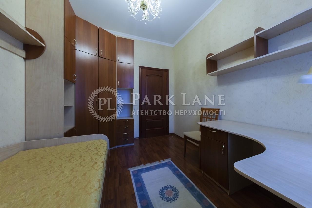 Квартира ул. Волошская, 21, Киев, C-78301 - Фото 13