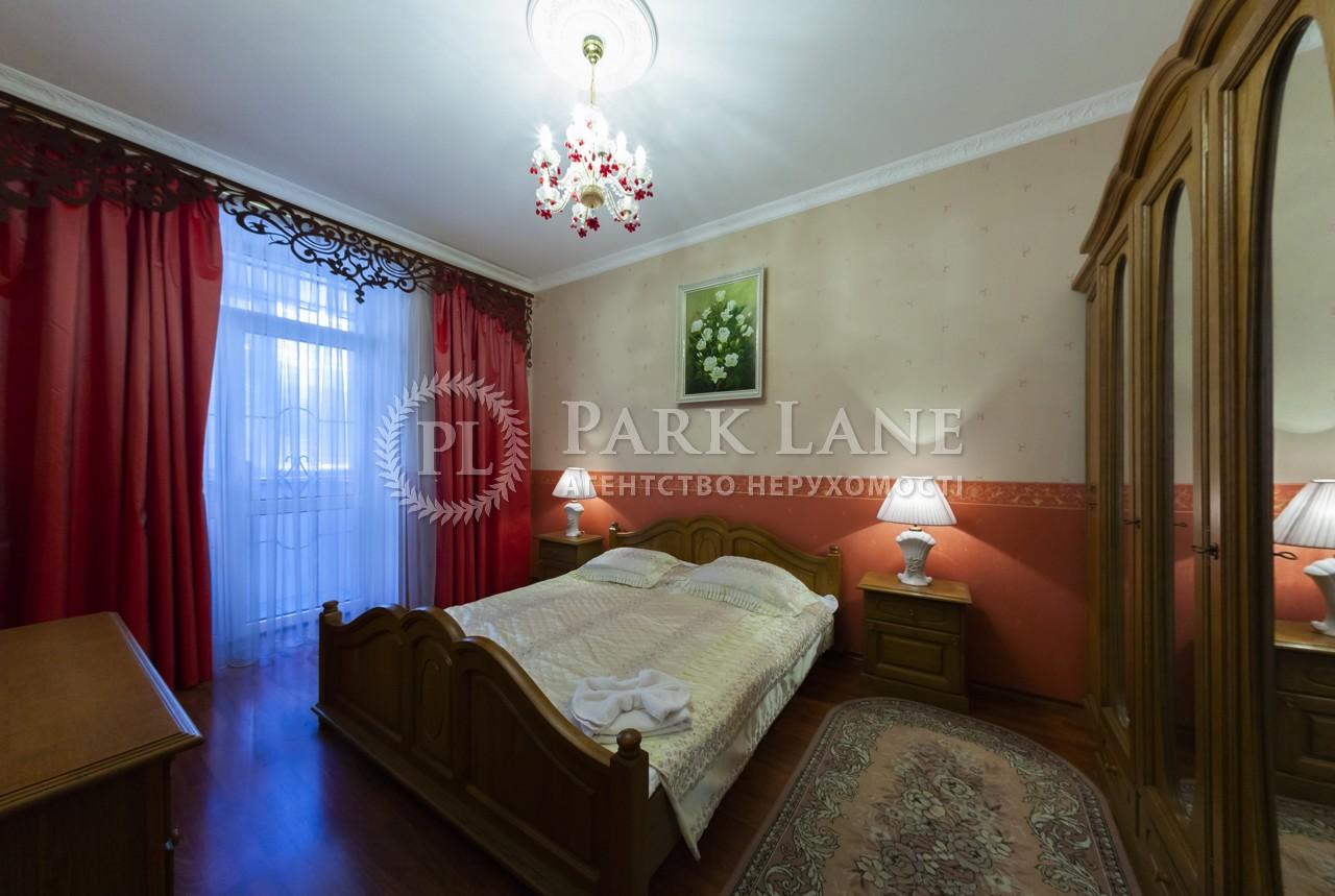 Квартира ул. Волошская, 21, Киев, C-78301 - Фото 9