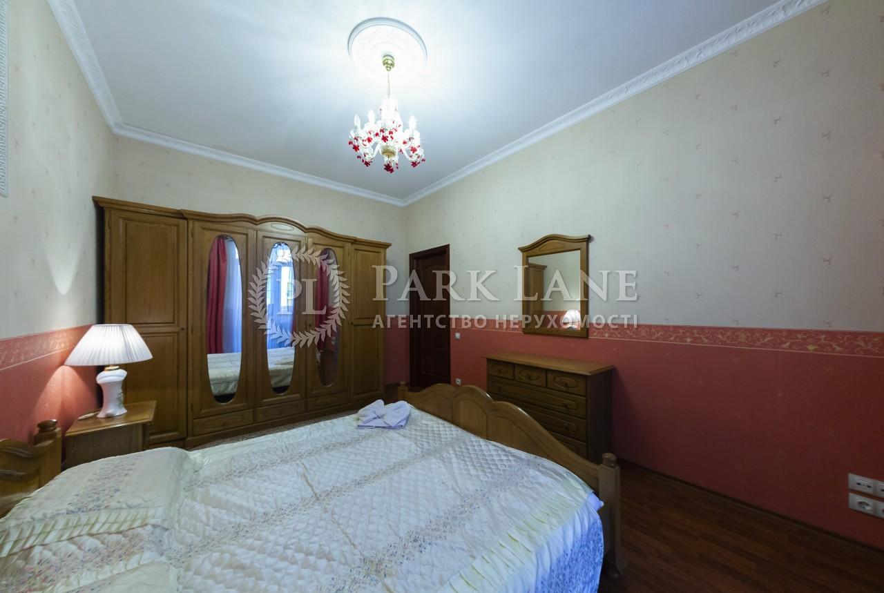 Квартира ул. Волошская, 21, Киев, C-78301 - Фото 10