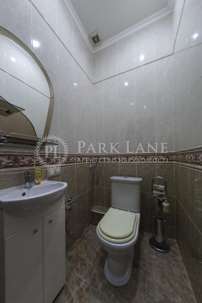 Квартира ул. Волошская, 21, Киев, C-78301 - Фото 16