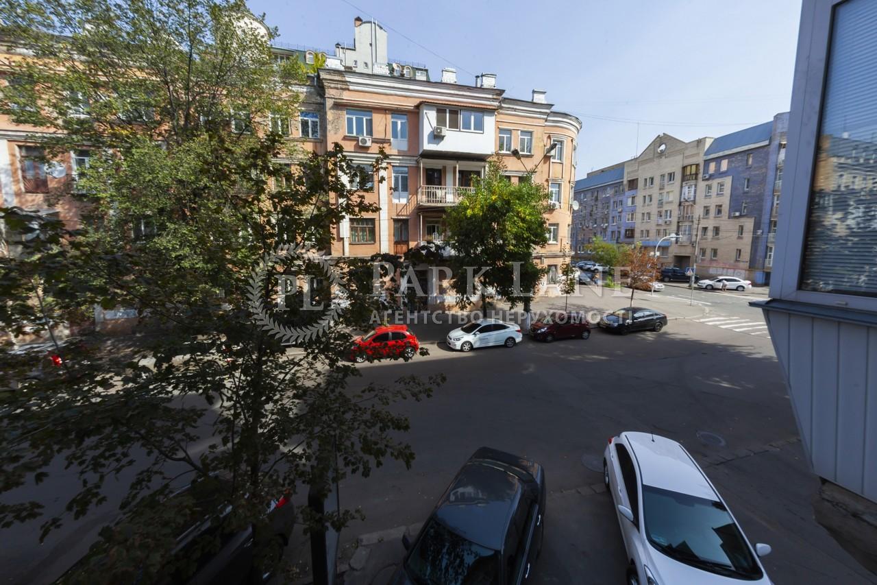 Квартира ул. Волошская, 21, Киев, C-78301 - Фото 21