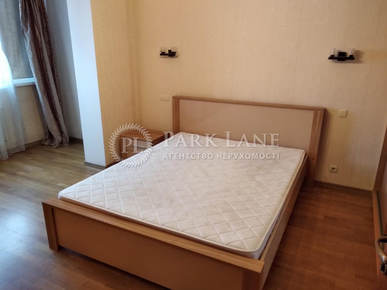 Квартира ул. Бальзака Оноре де, 24, Киев, X-7028 - Фото 4