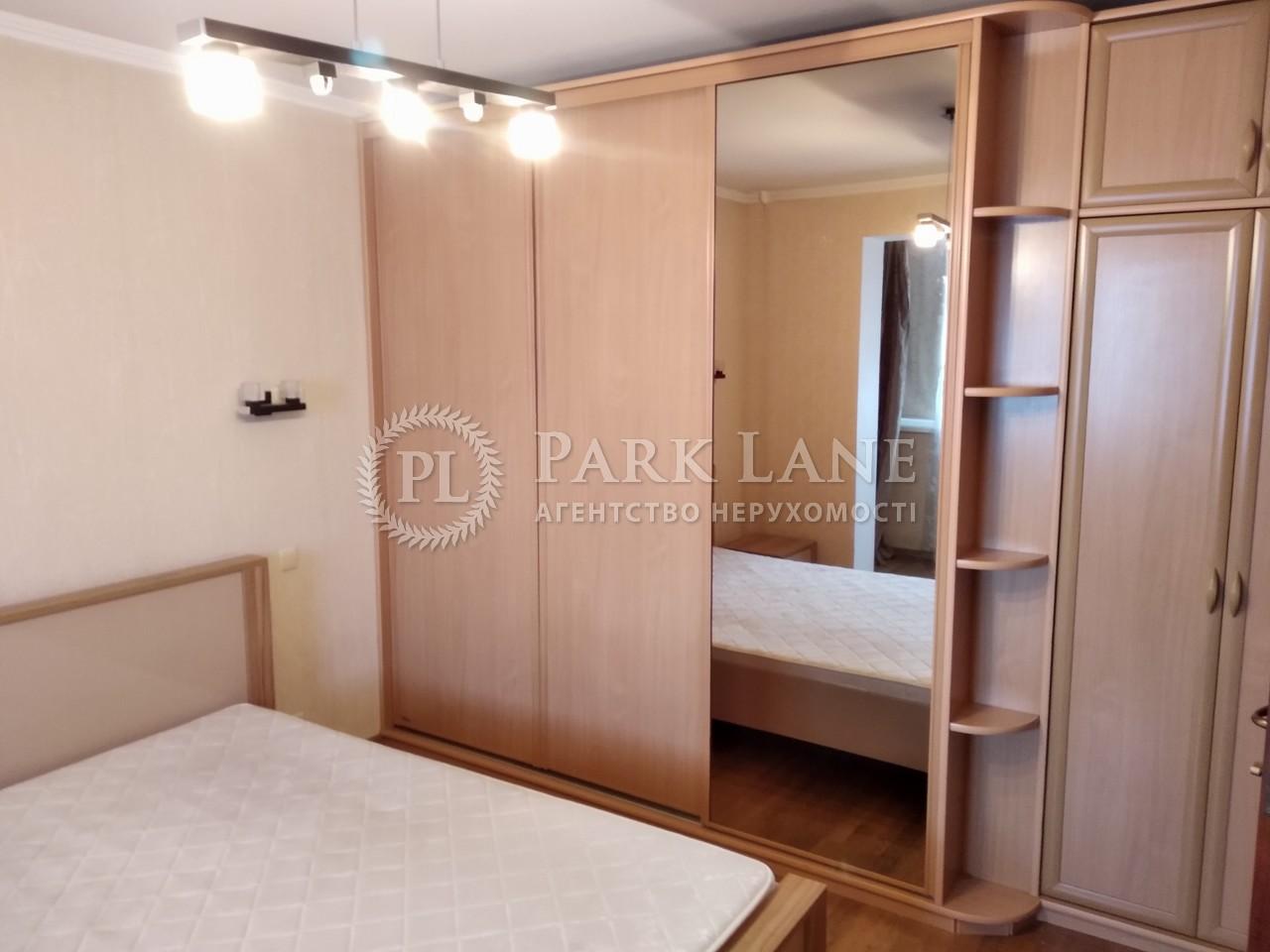 Квартира ул. Бальзака Оноре де, 24, Киев, X-7028 - Фото 5