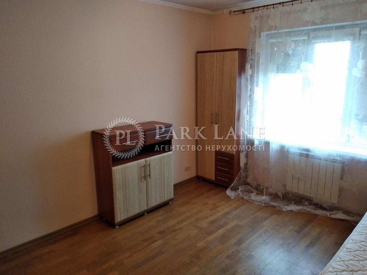 Квартира ул. Бальзака Оноре де, 24, Киев, X-7028 - Фото 7