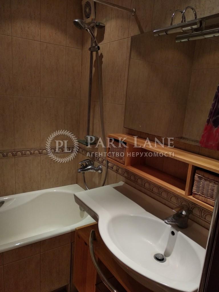 Квартира ул. Бальзака Оноре де, 24, Киев, X-7028 - Фото 10