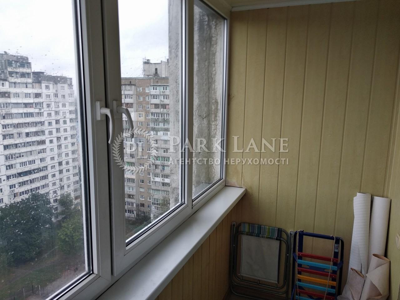Квартира ул. Бальзака Оноре де, 24, Киев, X-7028 - Фото 12