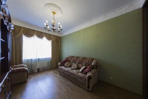 Квартира L-25473, Коновальца Евгения (Щорса), 32г, Киев - Фото 7