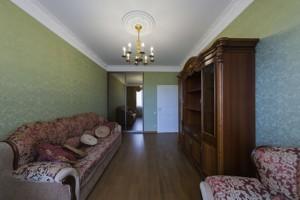 Квартира L-25473, Коновальца Евгения (Щорса), 32г, Киев - Фото 6