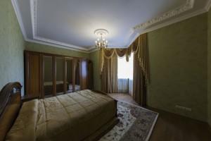 Квартира L-25473, Коновальца Евгения (Щорса), 32г, Киев - Фото 8