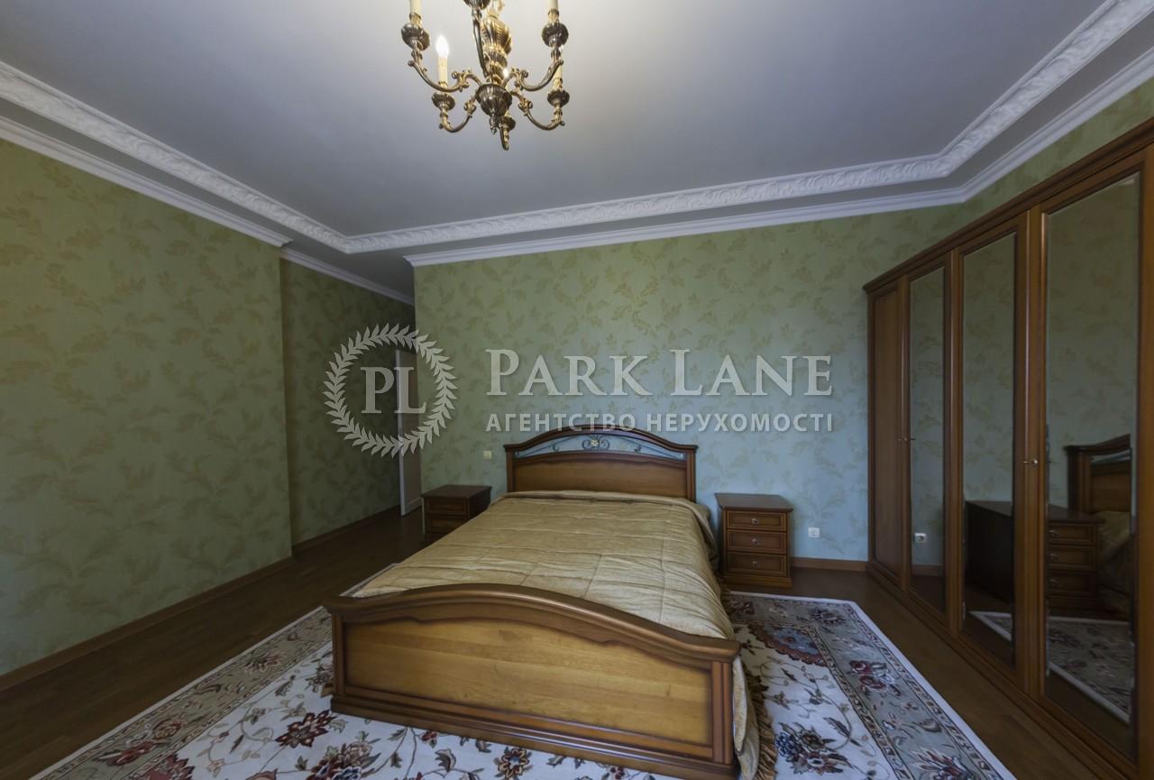 Квартира L-25473, Коновальца Евгения (Щорса), 32г, Киев - Фото 9
