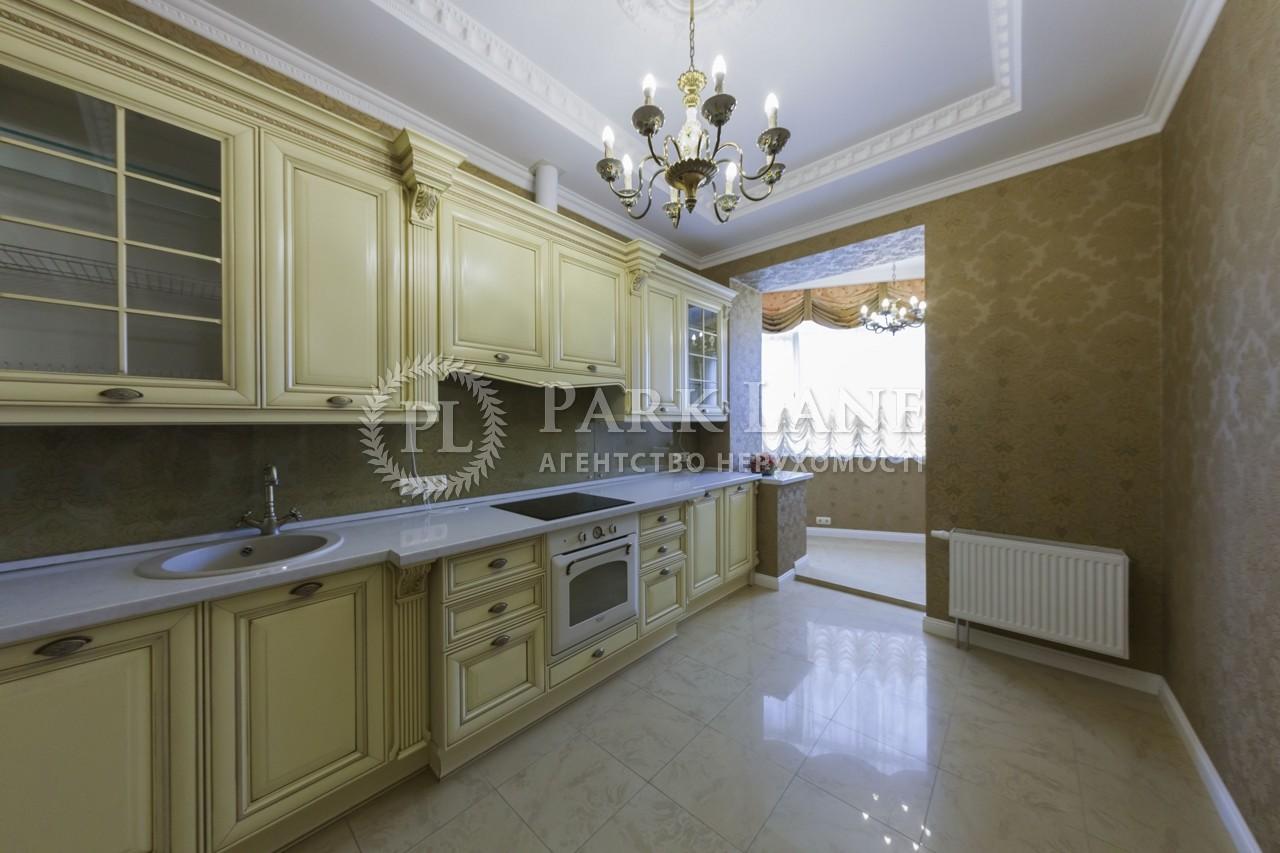 Квартира L-25473, Коновальца Евгения (Щорса), 32г, Киев - Фото 10