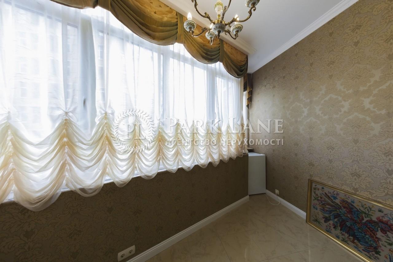 Квартира L-25473, Коновальца Евгения (Щорса), 32г, Киев - Фото 11